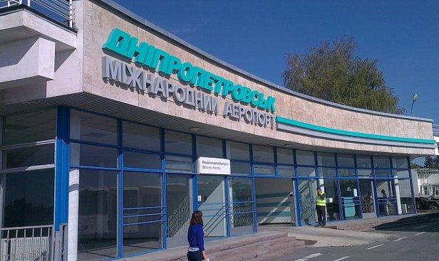 Аэропорты Днепропетровска и Харькова в 2014 году нарастили пассажиропоток