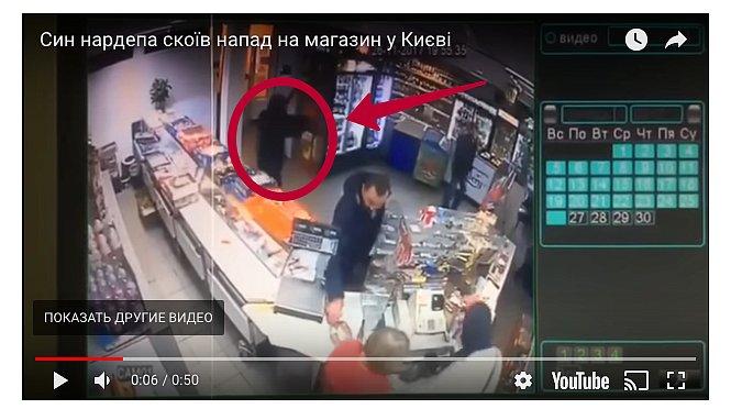 Появилось видео как сын нардепа совершил вооруженное ограбление магазина