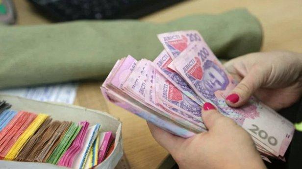 Берегите деньги, будет удар: в НБУ предупредили украинцев о надвигающемся кризисе
