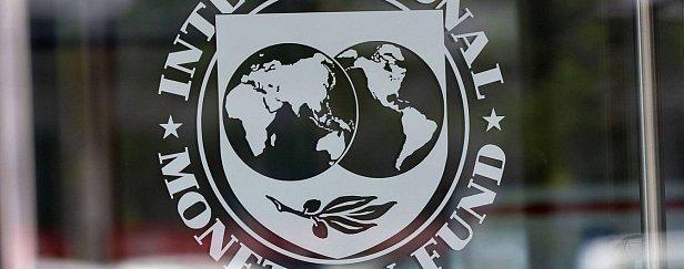 МВФ поменял свои прогнозы по Украине