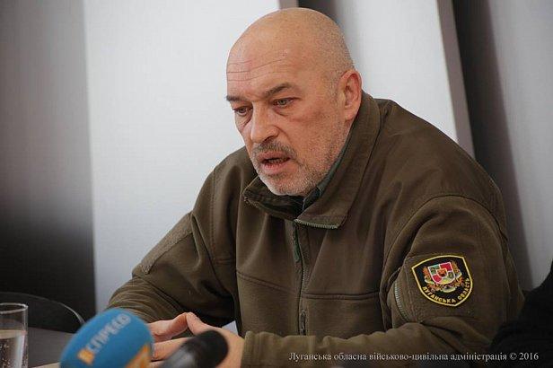 Власти Украины раскрыли планы России на ''ДНР'': подробности