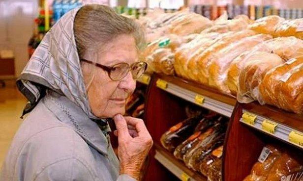 В Украине задерживают выплату пенсий:  причина
