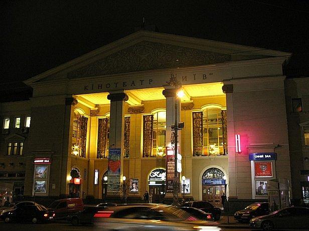 """Кинотеатру """"Киев"""" не будут продлевать аренду"""