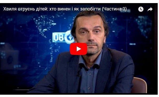 Массовые отравления: в Украине детей кормят фальсификатом (видео)