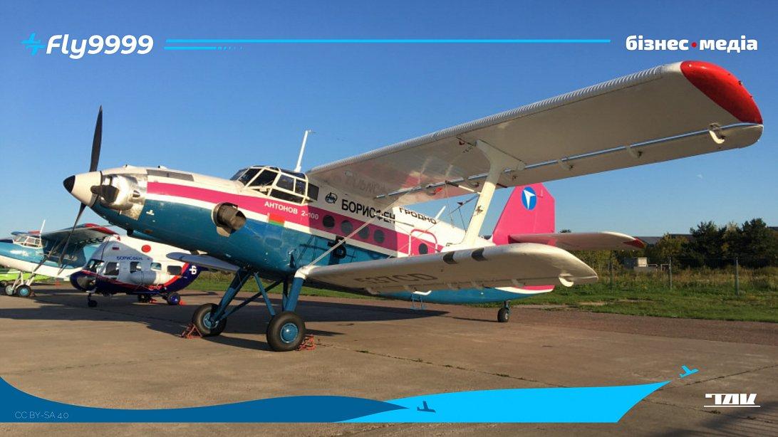 70 років Ан-2: апгрейд і нові рекорди