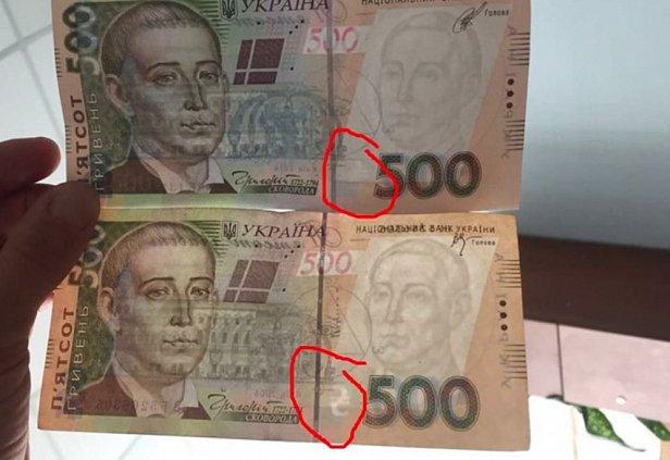 фото - 500 украинских гривен