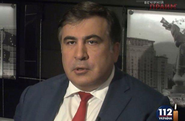 МОЛНИЯ: Саакашвили заявил о депортации