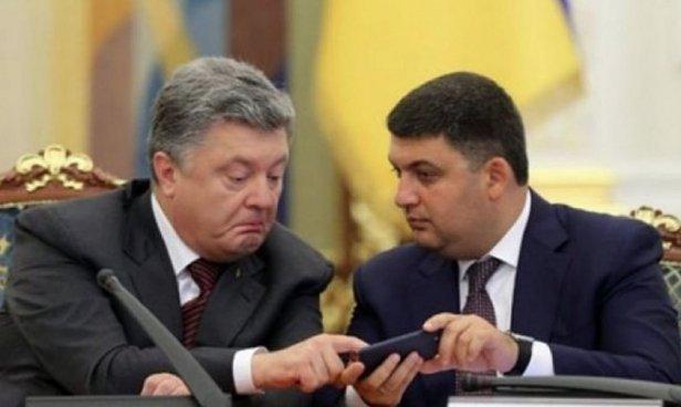 Новый рекорд: в Украине названа средняя зарплата за сентябрь