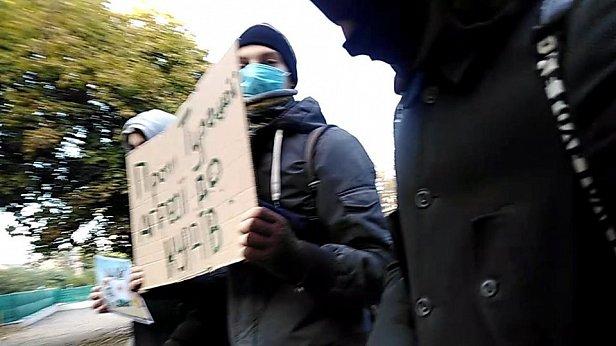 Фото — Протестующие