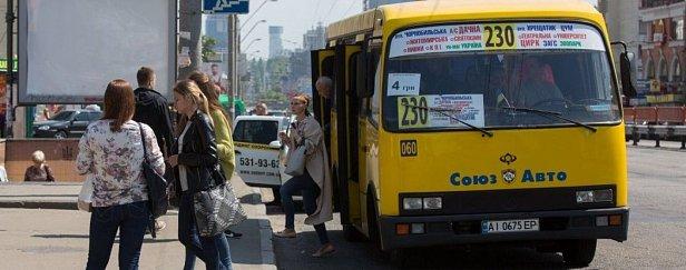 Готовьте деньги: Кличко анонсировал повышение тарифов на проезд