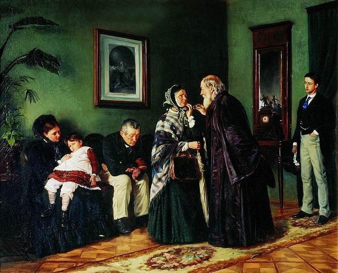 Владимир Маковский,« В приемной у доктора», 1870