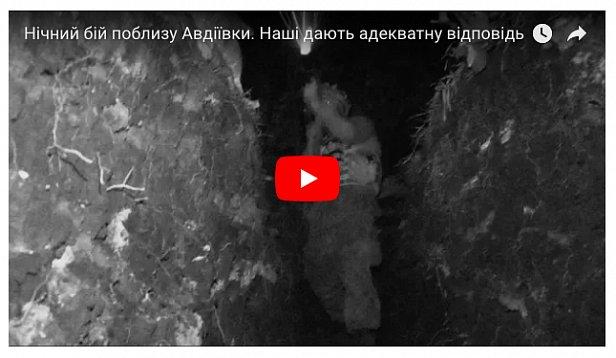 Появилось видео жеткого боя в зоне АТО на Донбассе