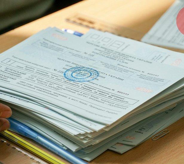 Фото: ЦИК подвела итоги голосования украинцев за рубежом
