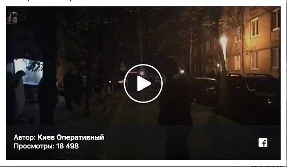 Появилось первое видео с места взрыва нардепа в Киеве