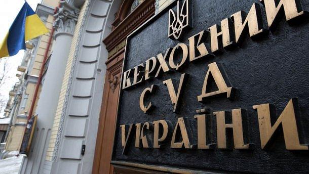 Фото - Верховный суд вынес решение о Приватбанке