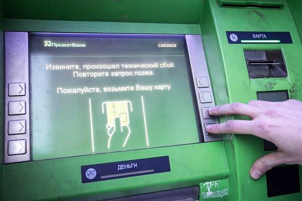 фото - зеленый банкомат