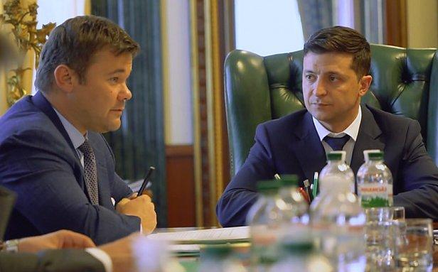фото - Офиса президента Зеленского