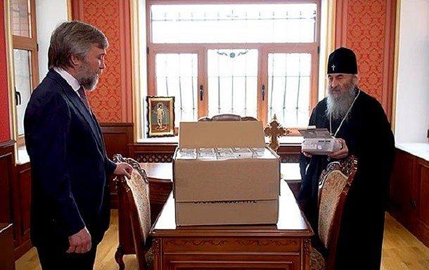 Фото — Вадим Новинский и митрополит Онуфрий