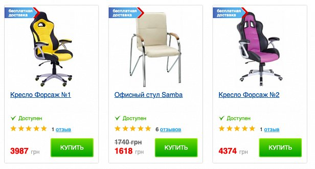Кресла офисные для любых задач в интернет-магазине Маркет Мебели