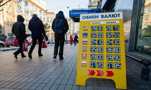 Фото — Курс валют 13 марта