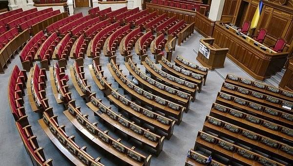 """Пороблено"": нардепов резко ""скосила"" неизвестная эпидемия"
