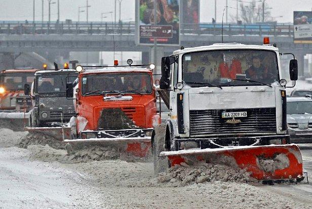 """Новый """"апокалипсис"""": синоптики предупредили о резком ухудшении погоды в Украине"""