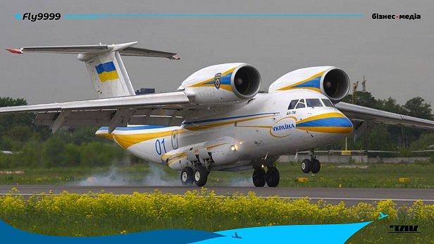 Украина советует Казахстану самостоятельно купить российские комплектующие к Ан-74