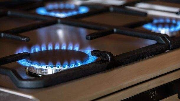 """Украинцев внесут в """"газовые списки"""": что это значит"""