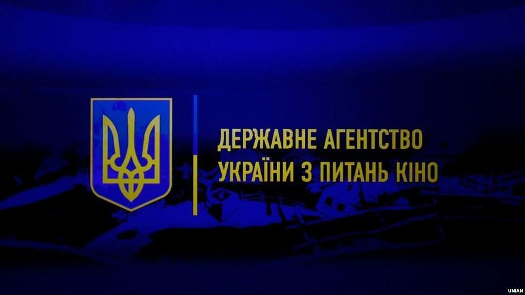 Підтримка кінопроектів Держкіно і Українським Культурним Фондом: грантові можливості у грудні