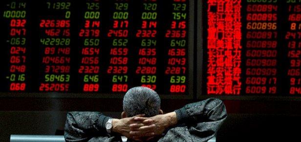 Фото — Китайский фондовый рынок
