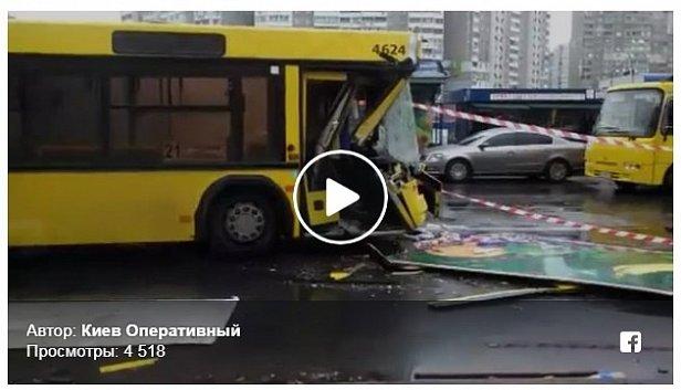 СРОЧНО: в Киеве на Троещине автобус с людьми на полном ходу протаранил грузовик