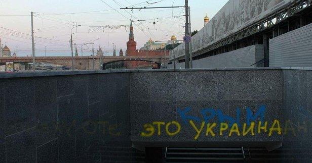 Россия планирует провокации в Крыму