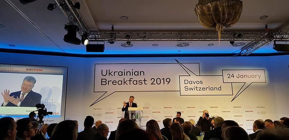 Український сніданок: Гриценко не «умнічав», Юля була мощна, Порошенко «пускав ракети»