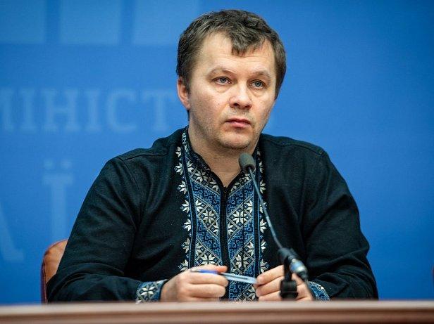 Милованов анонсировал пересмотр курса гривни