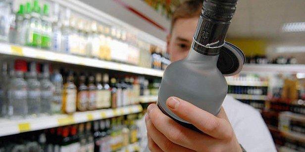 «ФАКТЫ»: руководство Украины повысило цены наспиртные напитки