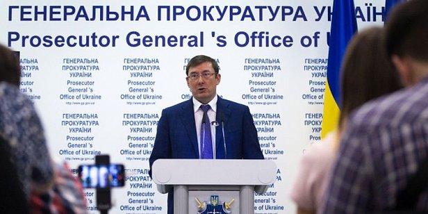 Луценко предложил создать отдельный суд специально для НАБУ