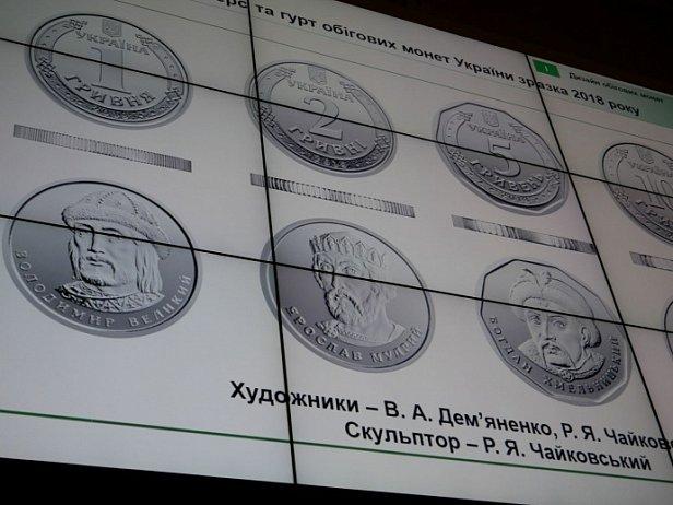 В Украине появятся новые монеты