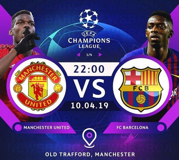 фото: Манчестер Юнайтед - Барселона: прогноз букмекеров