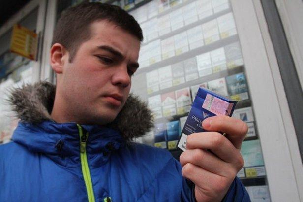 Фото — Продажа сигарет