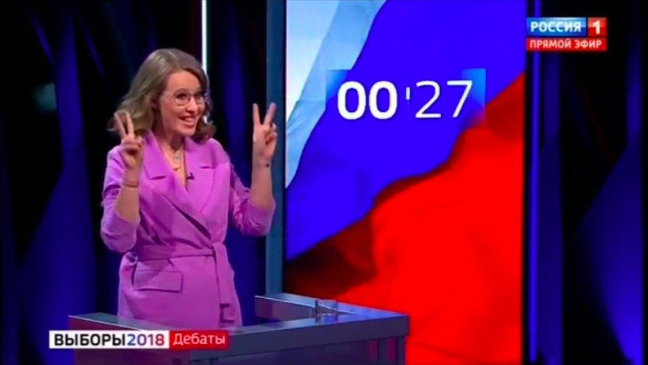 Список кандидатов на выборы президента России в 2018 году