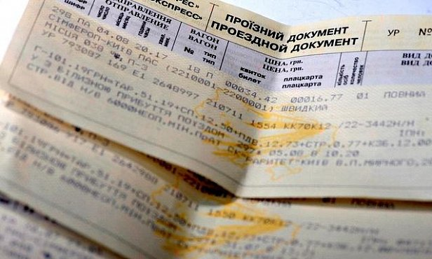 Балчун: система бронирования ж/д билетов будет изменена