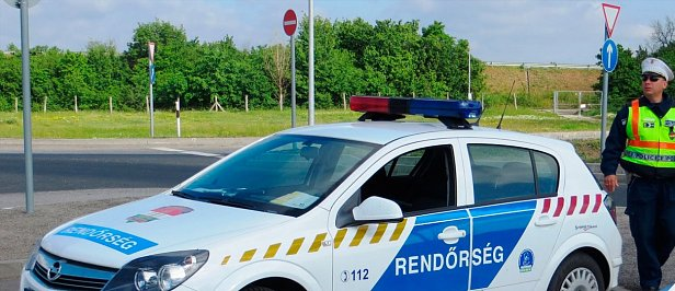 Фото — Полиция Венгрии