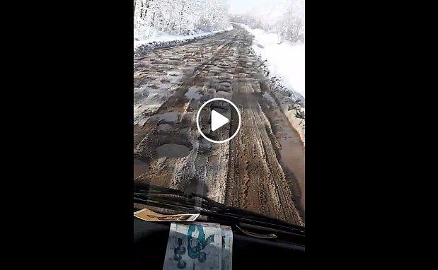 20 километров ужаса: появилось видео аварийной дороги на Львовщине