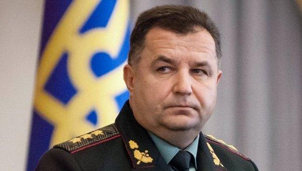 Полторак отстранил от должности первого заместитель командующего ВМС Украины Гладкого