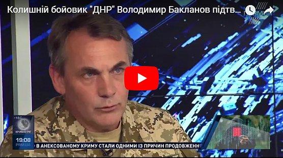 Владимир Бакланов