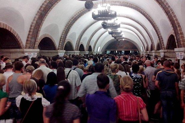 Фото - в Киеве закроют 2 станции метро