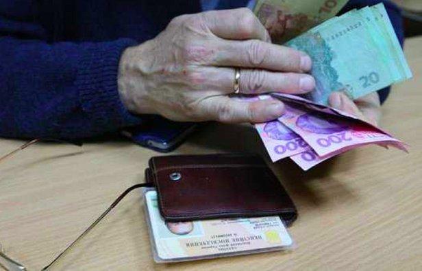 фото- пенсии в Украине
