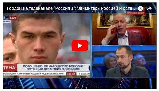 Вас оболванивают и никогда не простят: украинский журналист раскрыл глаза россиянам (видео)