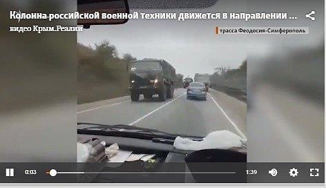 В Крыму заметили колонну неопознанной военной техники: видео