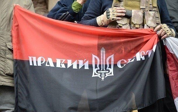 Суд РФ приговорил к условному сроку сторонника «Правого сектора»